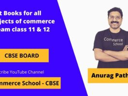 best books for commerce stream class 11 and 12 CBSE Board