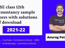 class 12 accountancy sample papers of cbse board 2021-22
